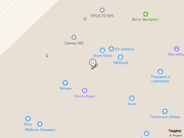 Ростикс на карте Набережных Челнов
