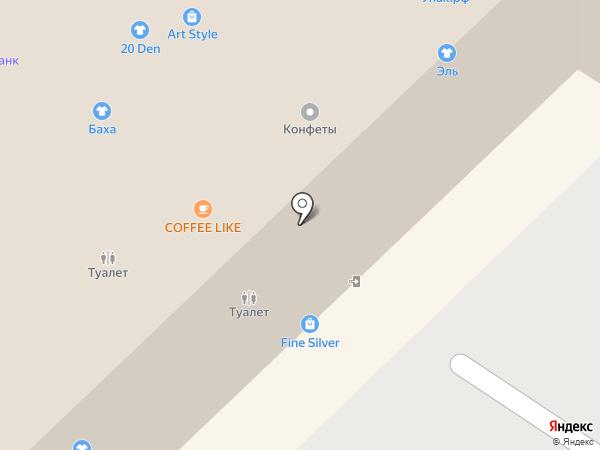 Арус. Мир упаковки на карте Набережных Челнов