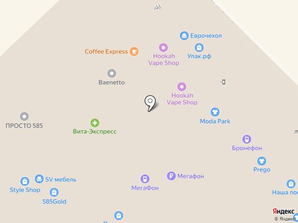 Азбука декора и интерьера на карте Набережных Челнов