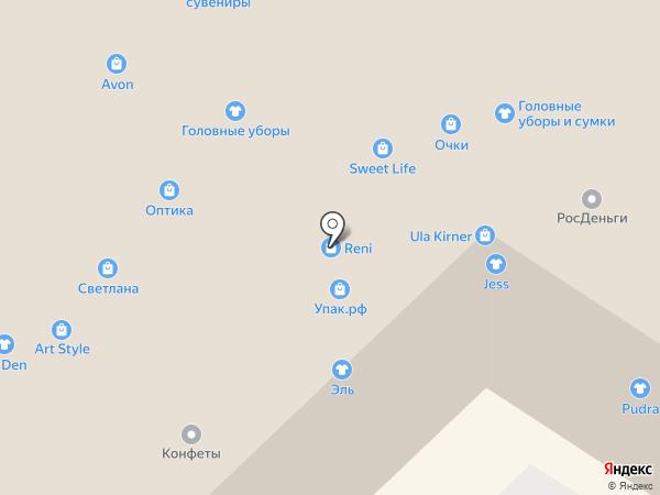Магазин косметики и расходных материалов для салонов красоты на карте Набережных Челнов