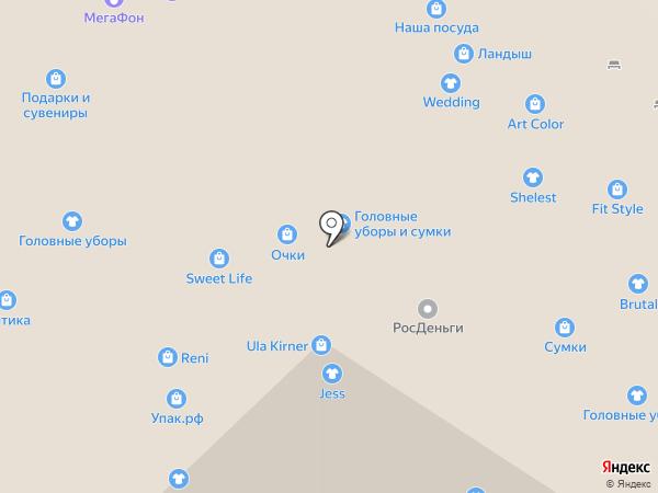 Наша посуда на карте Набережных Челнов
