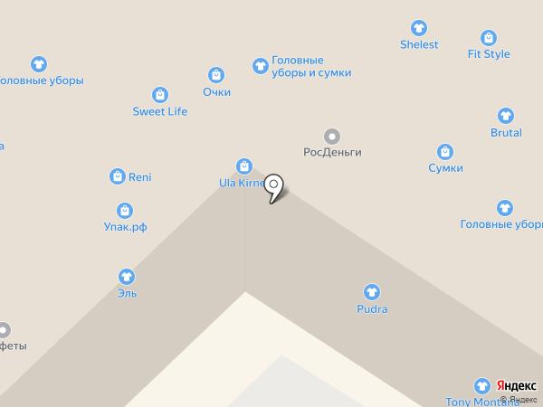 Амалия на карте Набережных Челнов