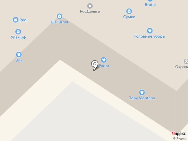 Магазин шапок и детской одежды на карте Набережных Челнов