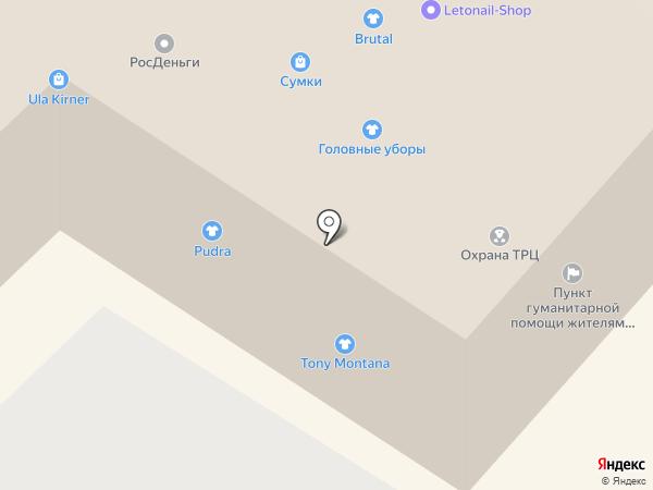 Магазин канцелярских товаров и детских книг на карте Набережных Челнов