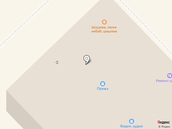Bellco на карте Набережных Челнов