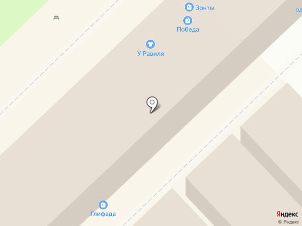 Магазин штор и тюлей на карте Набережных Челнов