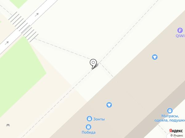 Магазин трикотажа для всей семьи на карте Набережных Челнов