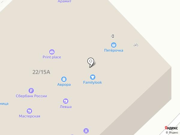 Мастерская на карте Набережных Челнов