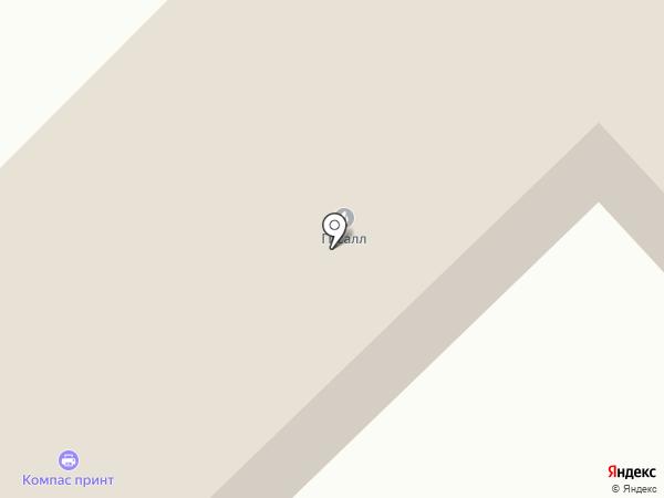 Мокшанская Роза на карте Набережных Челнов