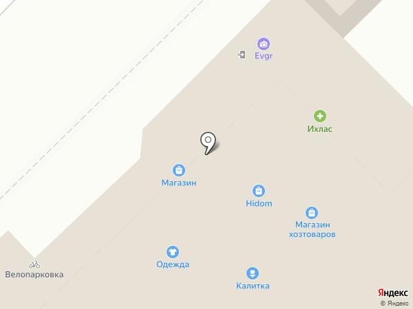 Слетать.ру на карте Набережных Челнов