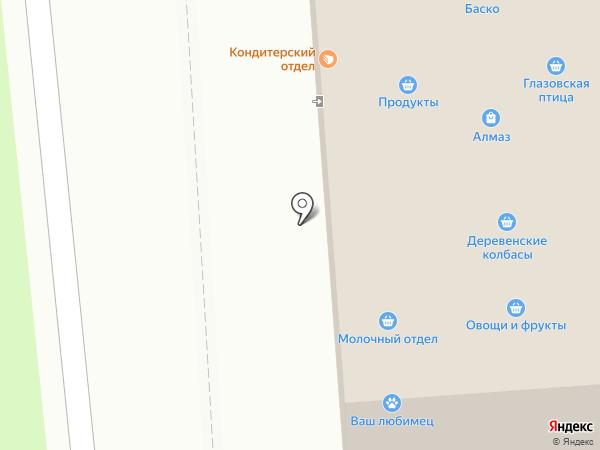 Канцелярские товары на карте Ижевска