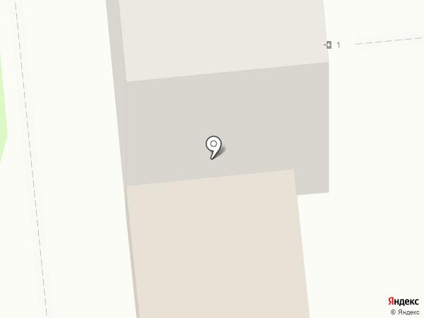 Магазин бытовой химии и игрушек на карте Ижевска