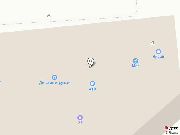 Инком-Инвест, ГК на карте Ижевска