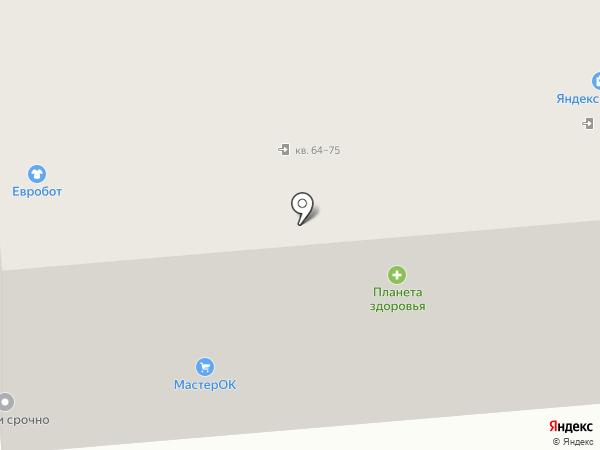 Планета здоровья на карте Ижевска