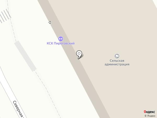 Управляющая компания в ЖКХ, МУП на карте Пирогово