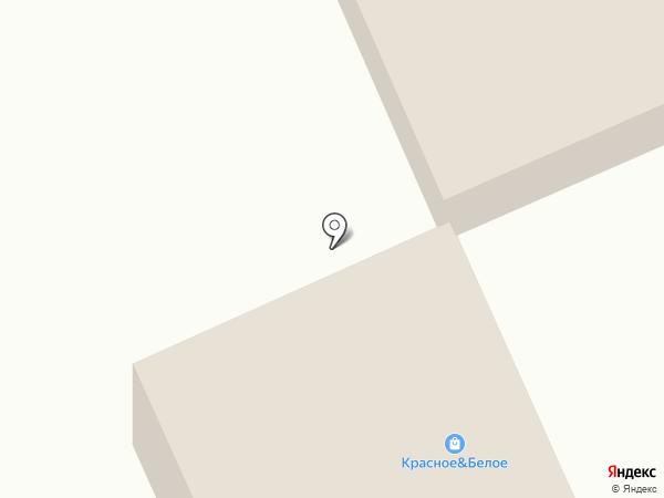 Красное & Белое на карте Пирогово