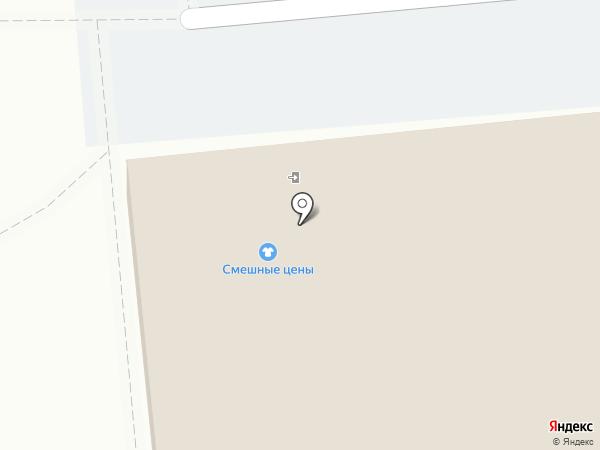 Магнит Косметик на карте Ижевска