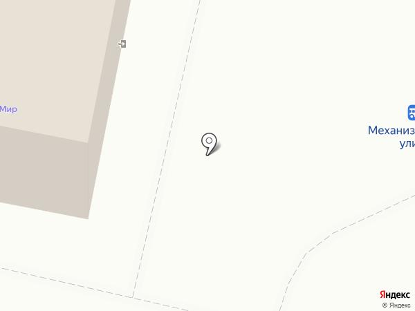 Мир на карте Ижевска