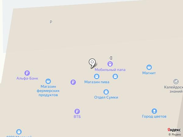 Банкомат, Альфа-банк на карте Ижевска