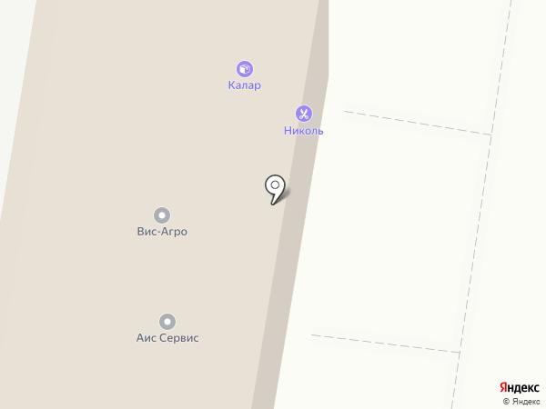 КАЛАР на карте Ижевска