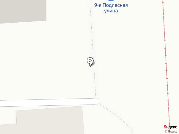 Киоск по продаже печатной продукции на карте Ижевска
