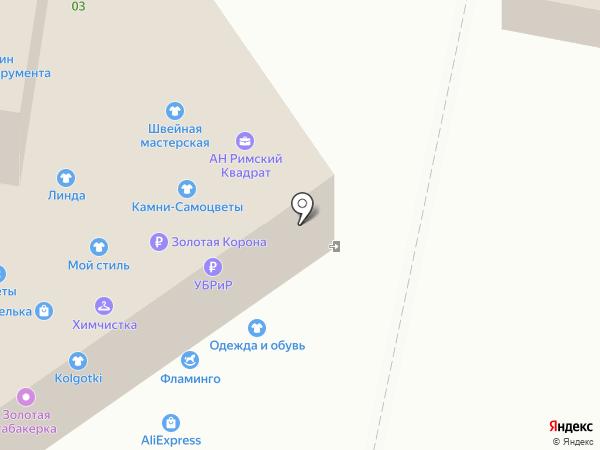 Бэби Мода на карте Ижевска