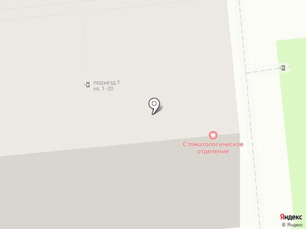Городская поликлиника №10 на карте Ижевска