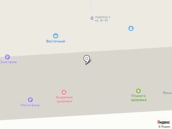 Рандеву на карте Ижевска