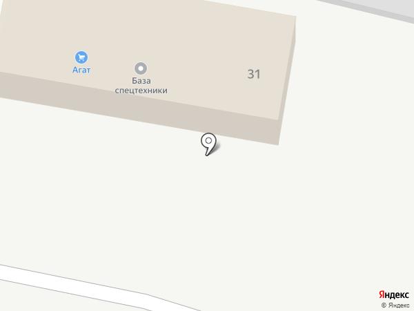 Агат на карте Ижевска