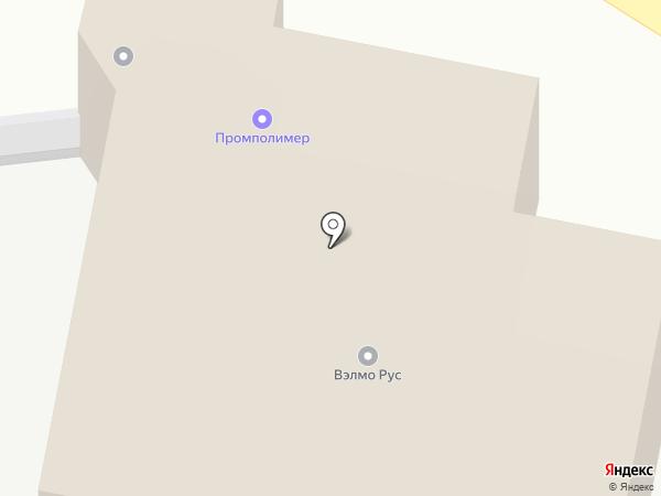 ЕвроТрак на карте Ижевска