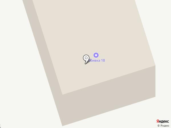 Авто помощь на карте Ижевска