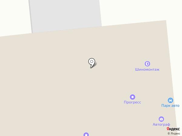 МетОс на карте Ижевска