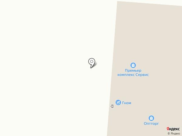 Атриум Ковка на карте Ижевска