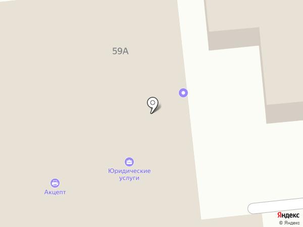 Элекснет на карте Ижевска