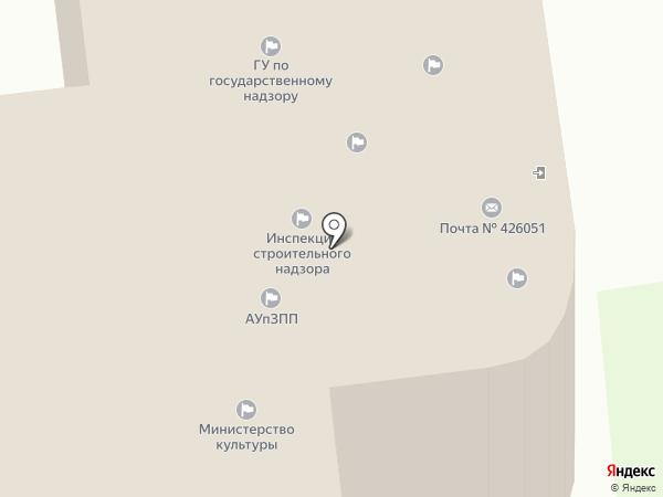 Министерство культуры и туризма Удмуртской Республики на карте Ижевска