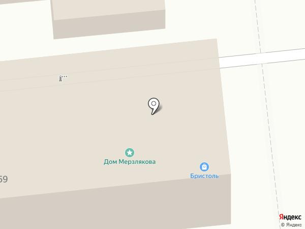 Бристоль на карте Ижевска