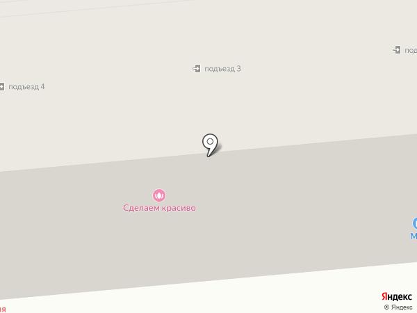 Мокко на карте Ижевска