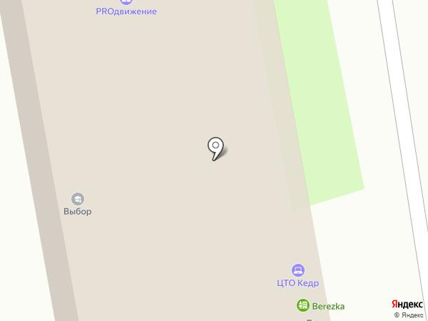 Витакон на карте Ижевска