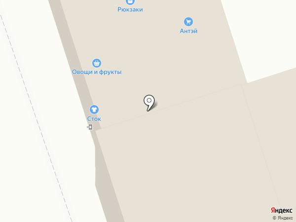 Холодон на карте Ижевска