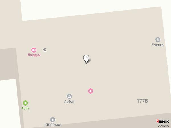 KATARINI на карте Ижевска