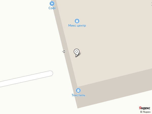 Микс на карте Ижевска