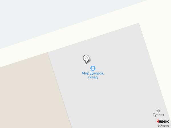 ONEXtv на карте Ижевска