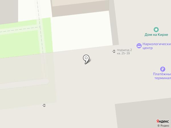 Как дома на карте Ижевска