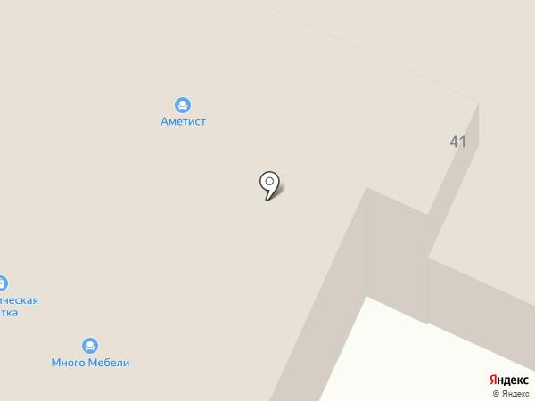 БалтБет на карте Ижевска