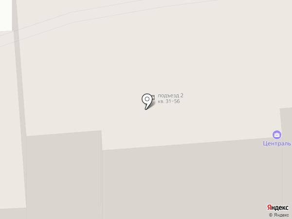 Art House на карте Ижевска
