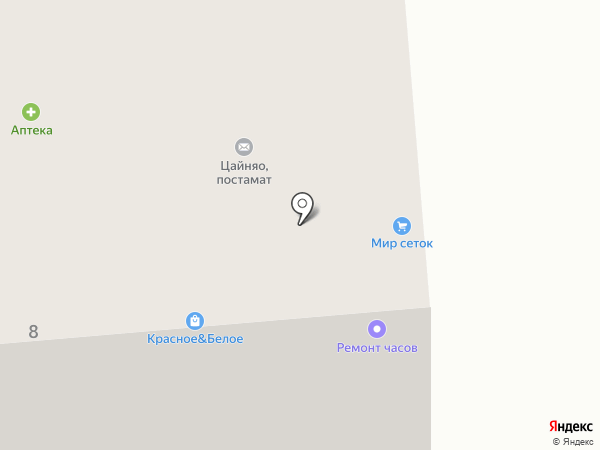 Мастерская на карте Ижевска
