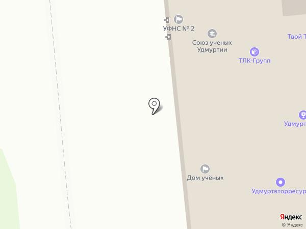 Дизайнерский центр Юлии Липатовой на карте Ижевска