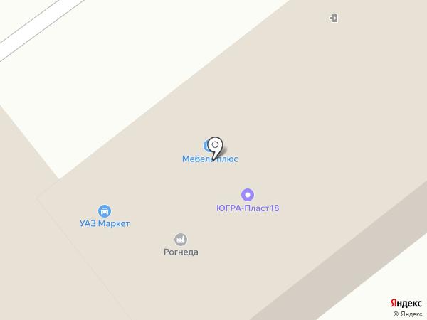 УАЗ Маркет на карте Ижевска