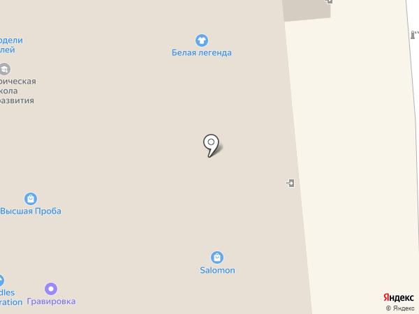 FreeDom на карте Ижевска