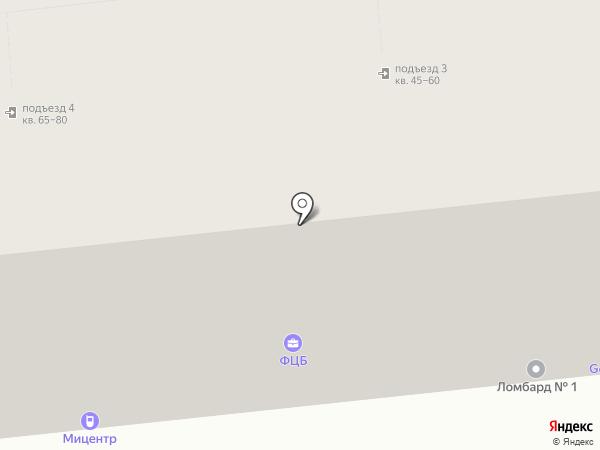 Первый Ломбард на карте Ижевска